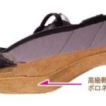 BENESUベネシュ靴インソール多層構造2